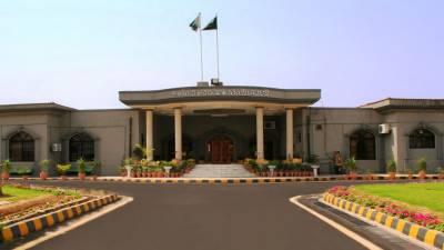 قیدیوں کو حقوق کی فراہمی وفاق کی ذمہ داری ہے،اسلام آباد ہائی کورٹ