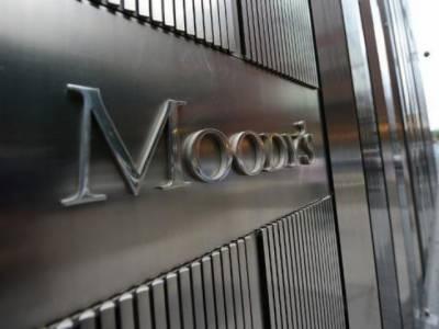 عالمی ادارے موڈیز نے پاکستان کا آؤٹ لک منفی سے مستحکم کر دیا