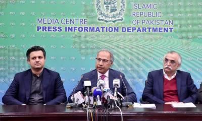 عالمی ادارے پاکستان کی معاشی بہتری کا اعتراف کر رہے ہیں،پانچ ماہ میں اقتصادی اشاریوں میں غیر معمولی بہتری آئی ہے، عبدالحفیظ شیخ