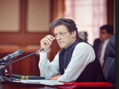 بہت مطمئن ہوں، قوم کو معاشی میدان میں مزید خوشخبریاں ملیں گی ۔وزیراعظم عمران خان
