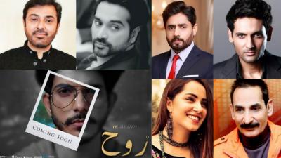 """محسن عباس کے گانے """"روح"""" کیلئے فنکاروں کی نیک خواہشات"""