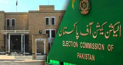 الیکشن کمیشن:ارکان کی نامزدگی کیلئے پارلیمانی کمیٹی کا اجلاس بے نتیجہ ختم ،تعطل برقرار