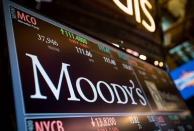 موڈیز نے پانچ پاکستانی بینکوں کا آؤٹ لک مستحکم قرار دیدیا