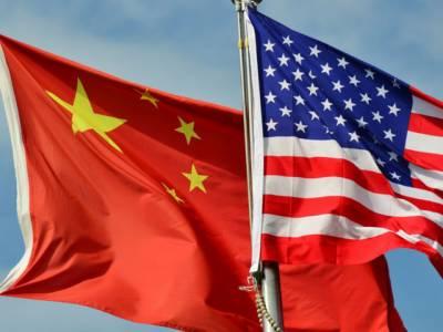 چین کا امریکی ایوان نمائندگان کی جانب سے سنکیانگ سے متعلق بل کی منظوری کےخلاف شدید احتجاج