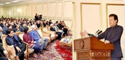 پاکستان میں ڈیجیٹل ا نفراسٹرکچر کو بہتر کرنے کی ضرورت ہے ، گھبرانا نہیں اچھا وقت آنے والا ہے اور ضرور آئے گا:عمران خان