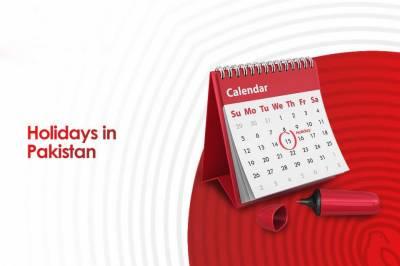 آئندہ کیلئے قومی ایام، مذہبی تہوار عام تعطیلات کا کیلنڈر جاری