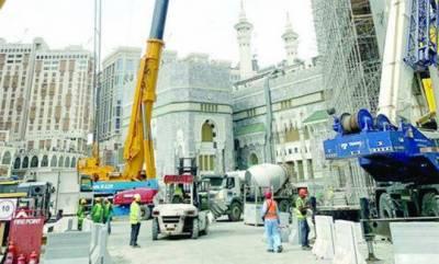 مسجد الحرام میں توسیع کے منصوبے کا 80 فیصد کام مکمل