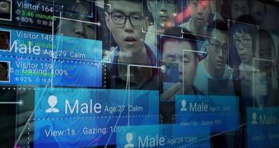 چینی شہری چہرے کی شناخت والی ٹیکنالوجی کے بڑھتے استعمال کے خلاف ہیں:سروے