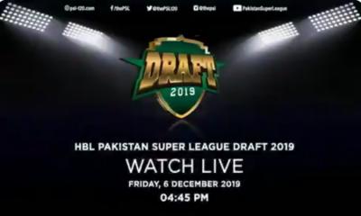 پی ایس ایل 5 کیلئے کھلاڑیوں کی ڈرافٹنگ آج لاہور میں ہوگی