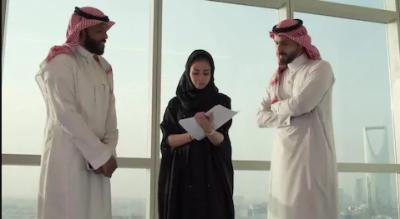 سعودی خواتین کے ساتھ برابری کی پالیسی پر عمل درآمد شروع