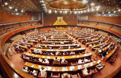 اپوزیشن کا قومی اسمبلی کے اجلاس سے واک آؤٹ