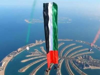 متحدہ عرب امارات کا طویل ترین پرچم گنیز بک آف ورلڈ ریکارڈ میں شامل