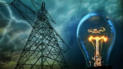 نیپرا: بجلی 26 پیسے فی یونٹ مہنگی،نوٹیفیکیشن جاری