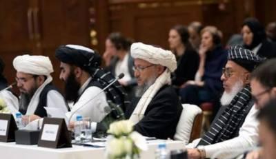 امریکا طالبان مذاکرات فیصلہ کن ثابت ہونے کا امکان
