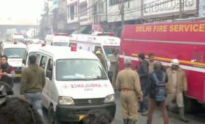 بھارت:نئی دہلی میں فیکٹری میں آتشزدگی سے 43 افراد ہلاک ،کئی زخمی