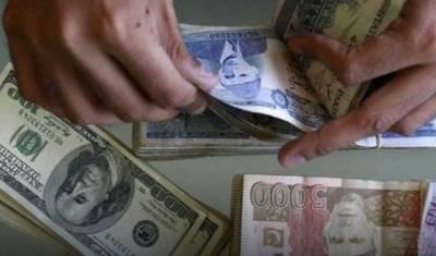 روپے کی قدر ڈالر کے مقابلے میں 5 ماہ کی بلند ترین سطح پر پہنچ گئی