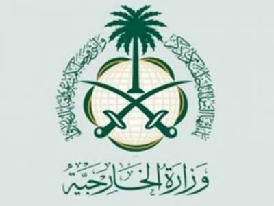 سعودی عرب کی وزارت خارجہ نے جمہوریہ سوڈان اور امریکا کے درمیان سفارتی تعلقات کی بحالی کے اعلان کا خیرمقدم کیا ہے
