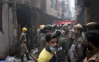 بھارت، فیکٹری میں آتشزدگی سے 43 افراد ہلاک