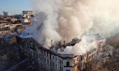 یوکرین ، کالج میں آتشزدگی سے 10 افراد ہلاک، 8 لاپتہ
