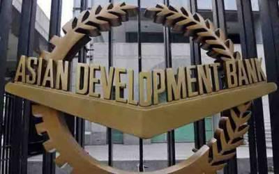 پاکستان اور ایشین ڈویلپمنٹ بینک کے درمیان قرض کے معاہدے پر دستخط