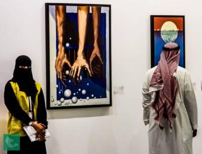 سعودی شہر الدرعیہ میں آرٹ نمائش