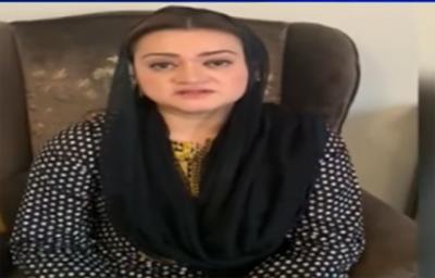 ذہنی مفلوج آج تک نواز شریف کی صحت پر سیاست کر رہے ہیں:مریم اورنگزیب