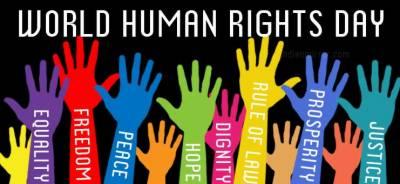 پاکستان سمیت دنیا بھر میں انسانی حقوق کا عالمی دن10 دسمبر کو منایا جائیگا
