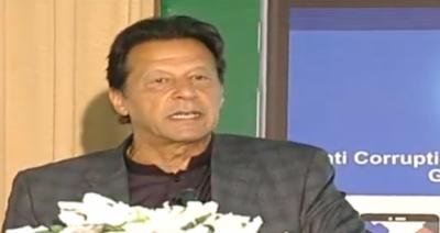 اینٹی کرپشن ایپ کی لانچنگ پاکستان کو ماڈرن سوسائٹی بنانے میں مدد گار ثابت ہو گی:وزیراعظم