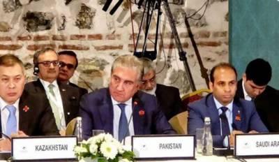 وزیرخارجہ ہارٹ آف ایشیا کانفرنس میں پاکستان کی نمائندگی کیلئے ترکی پہنچ گئے