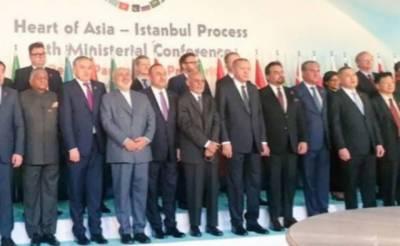 ہارٹ آف ایشیا کانفرنس: شاہ محمود قریشی کا انڈین وزیر کی تقریر کا بائیکاٹ