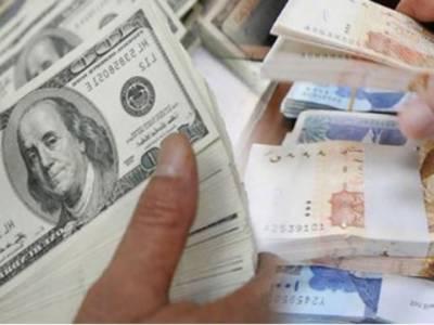 کراچی: کاروبارکے اختتام پر انٹر بینک اور اوپن مارکیٹ میں ڈالر سستا ہو گیا