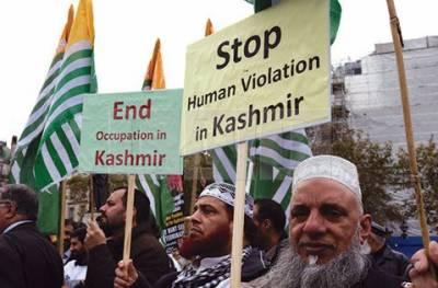 دنیا بھر میں کشمیری آج انسانی حقوق کے عالمی دن کو یوم سیاہ کے طورپرمنارہے ہیں
