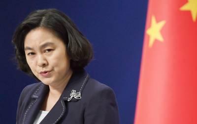 چین کا امریکہ اور یورپی ممالک میں انسانی حقوق کی خلاف ورزی کے واقعات پراظہار تشویش