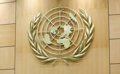 اقوام متحدہ کی جنرل اسمبلی میں کریمیا سے روسی فوجیں نکالنے کے لیے قرارداد پیش