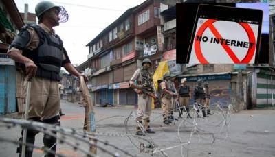 انٹرنیٹ پر مسلسل پابندی کے خلاف جموں میں نوجوانوں کا احتجاجی مظاہرہ