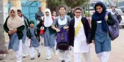 پنجاب کے سکولوں میں موسم سرما کی تعطیلات 23 دسمبر 2019 سے 3 جنوری 2020 تک ہوں گی