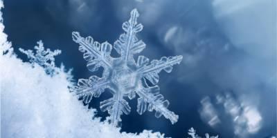 ملک کے بیشتر علاقوں میں موسم سرد اور خشک رہے گا
