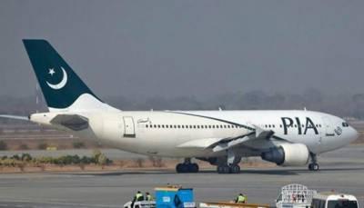 جدہ سے سیالکوٹ آنےوالی پی آئی اے کی پرواز حادثے سے بال بال بچ گئی