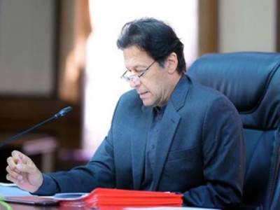 وزیر اعظم کی اسٹیل ملز کی بحالی کے لیے بین الاقوامی کمپنی کے انتخاب کو نہایت شفاف عمل سے یقینی بنانے کی ہدایت
