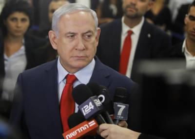 اسرائیلی پارلیمنٹ تحلیل ،2 مارچ کو عام انتخابات کا اعلان