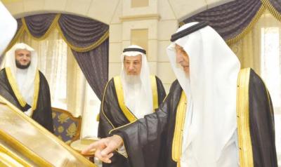 سعودی عرب میں 3400 عرب شاعروں کا کلام آن لائن متعارف