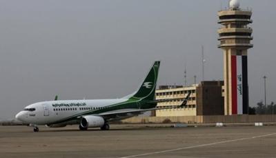 بغداد ہوائی اڈے کے قریب دو راکٹ حملے، کوئی نقصان نہیں ہوا