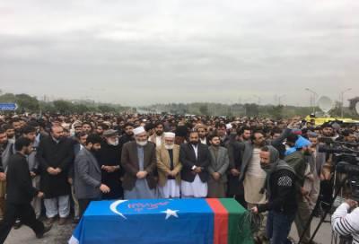 اسلامی یونیورسٹی میں جاں بحق طالبعلم کی نماز جنازہ ادا
