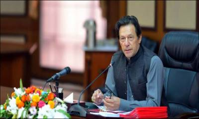 وزیر اعظم نے پارٹی و حکومتی ترجمانوں کا اجلاس طلب کرلیا
