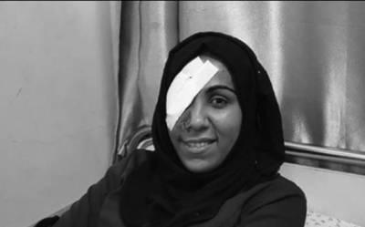 مجھے خوشی ہے کہ میری آنکھ پہلے جنت میں پہنچ گئی، فلسطینی دوشیزہ
