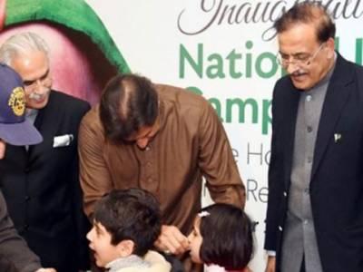 وفاقی دارالحکومت میں انسداد پولیو کی قومی مہم کا آغاز ، چار کروڑ بچوں کو پولیو سے بچاؤ کے قطرے پلائے جائیں گے۔ وزیراعظم عمران خان