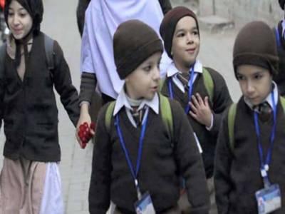 پنجاب کے اسکولوں میں موسم سرما کی چھٹیوں کا اعلان