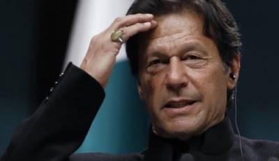 وزیراعظم عمران خان ایک روزہ دورے پر سعودی عرب روانہ