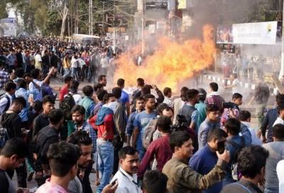 بھارت میں امریکی شہریوں کیلئے ٹریول الرٹ جاری کردیا گیا