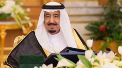 سعودی فرمانروا شاہ سلمان بن عبدالعزیز کے حکم پر 'کنٹرول اینڈ اینٹی کرپشن کمیشن' قائم کردیا گیا